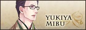 YUKIYA MIBU