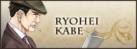 RYOHEI KABE