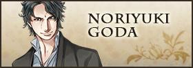 NORIYUKI GODA