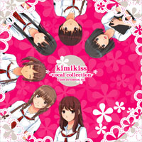 kimikiss -Vocal Collection-