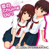 亜美とかおりのキミキス チューニングアップ♪ 主題歌「恋のChuing Up!」