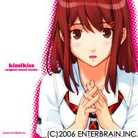 キミキス ~original sound tracks~