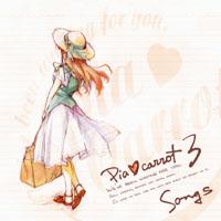 Piaキャロットへようこそ!3~Songs~