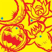 つくしんこ1stAlbum「FOUR SYMBOLS」