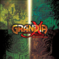 グランディアエクストリーム オリジナルサウンドトラックス