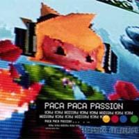 パカパカパッション REMIX ALBUM