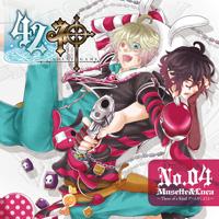 42ネ申No.04 Musette & Luca〜Three of a Kind ゲームをしようよ〜