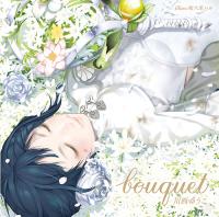 【500】bouquet